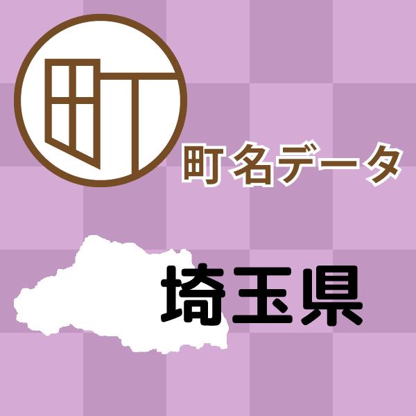 nendeb-biz-001-022-11